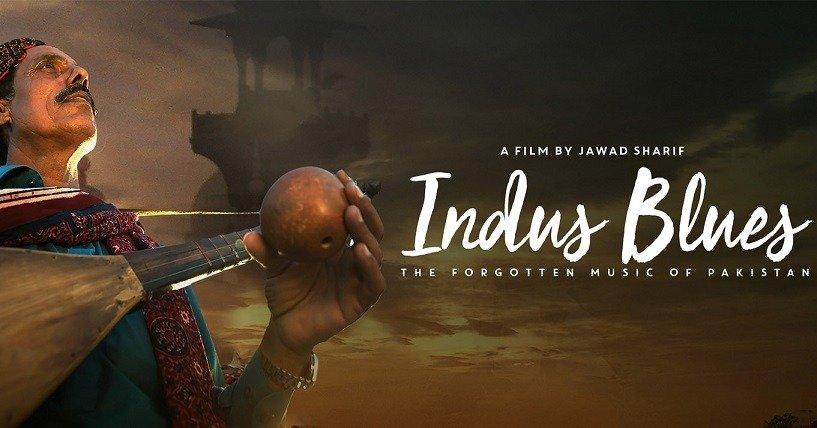 Indus Blues