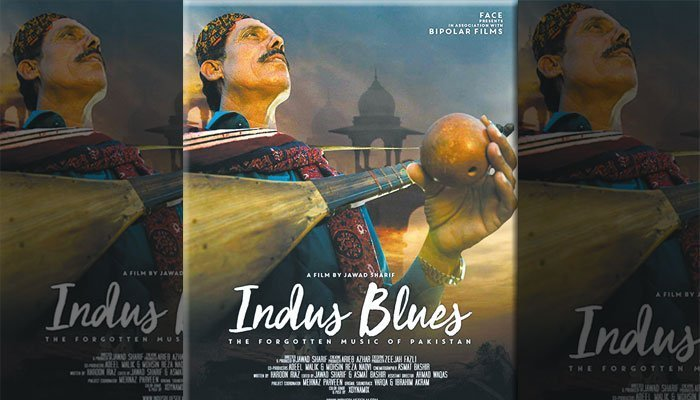 Indus Blues bags Gold Award at Spotlight Documentary Awards