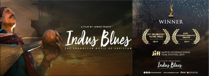 "Jawad sharif's documentary ""Indus Blues"" unlocks another achievement at the Jaipur International Films Festival!"