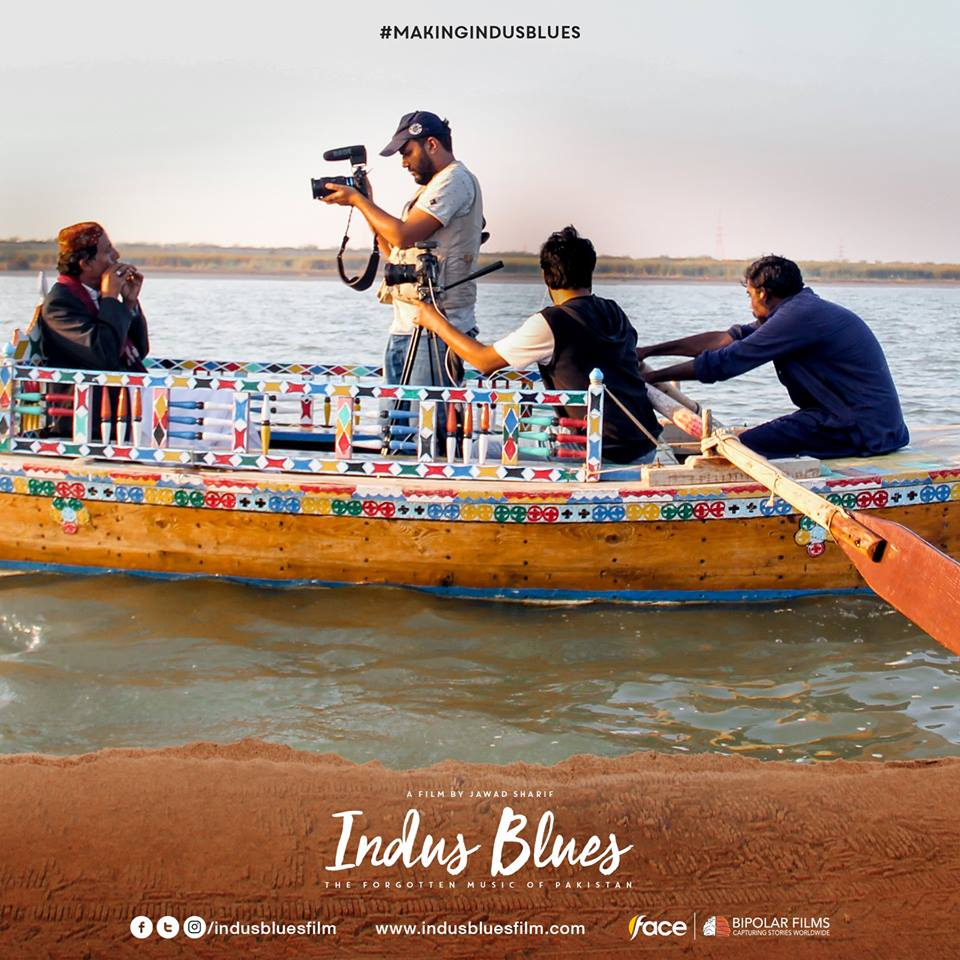 'Indus Blues' trailer explores the dying musical heritage of Pakistan