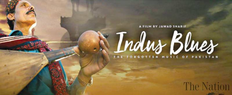 Indus blues nominated for RIFFA