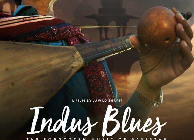 The trailer for Jawad Sharif's Indus Blues will stir your soul