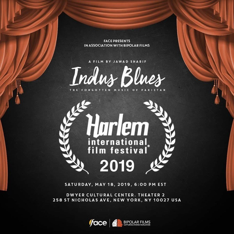 """Indus Blues"" New York Premiere at ""Harlem International Film Festival"""