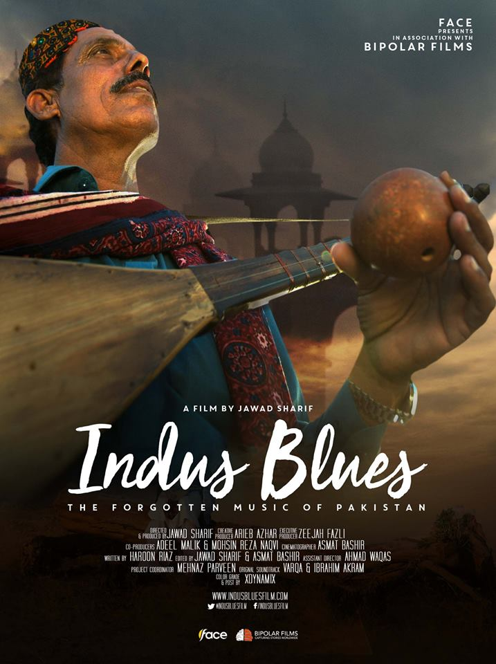 Get to know Jawad Sharif-Director of Indus Blues