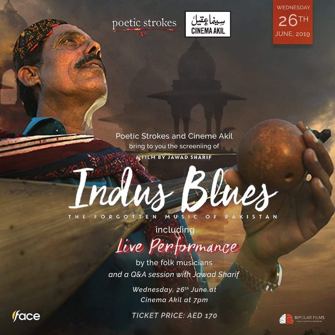 Indus Blues – Dubai Premiere