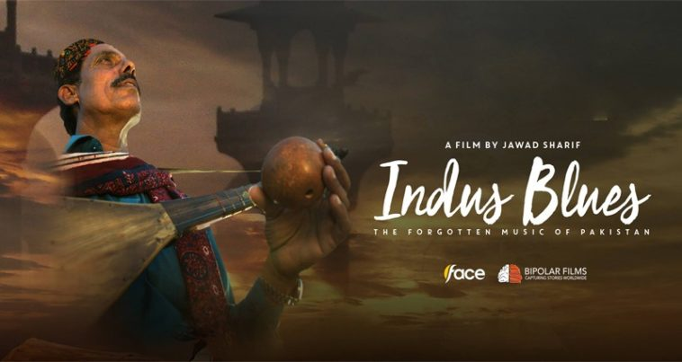 Review: 'Indus Blues', an Applaud Worthy Effort to Acknowledge the Musical Heritage We Never Owned