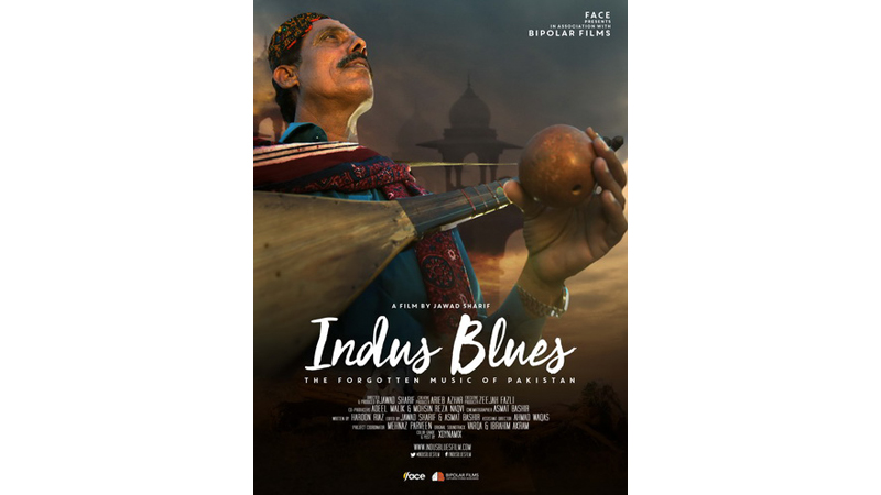 Award-winning Pakistani documentary 'Indus Blues' screened at PNCA