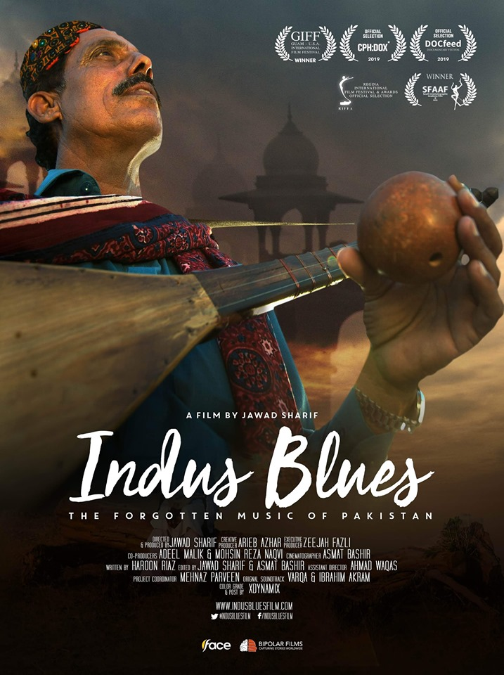 """Indus Blues"" Interactive Schedule at ""Dokufest"""