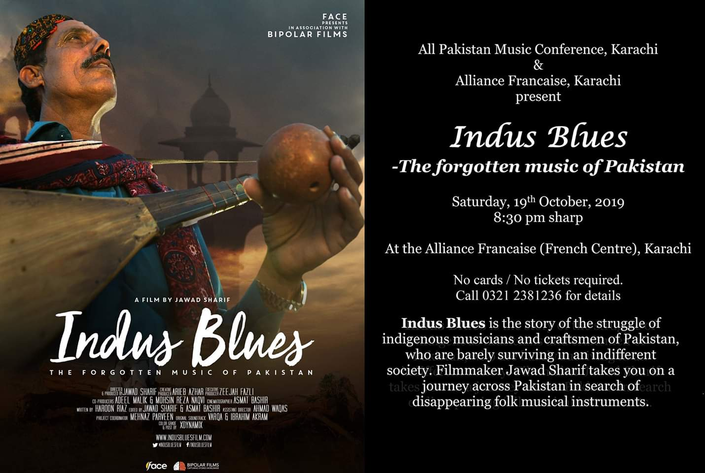 "All Pakistan Music Conference, Karachi presents ""Indus Blues"""
