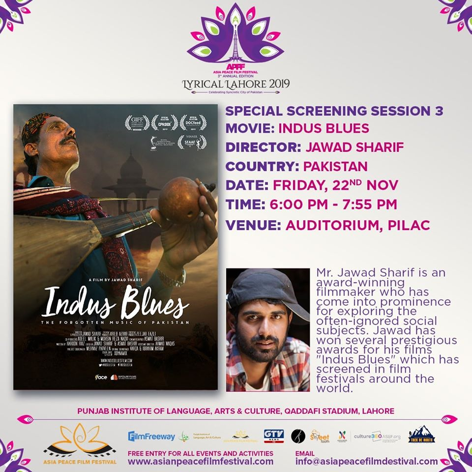 'Indus Blues' Lahore Premiere at APFF