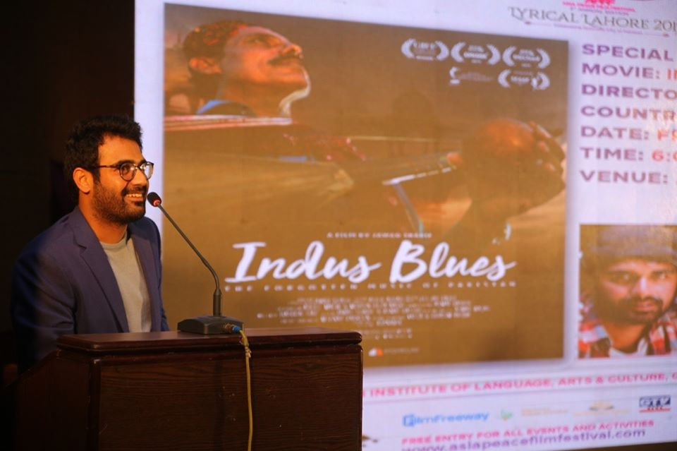 'Indus Blues' Lahore Premiere-Highlights